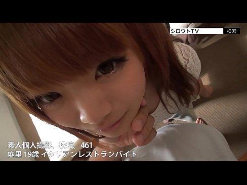 【素人個人撮影・美少女】19歳バイトギャル、若くむちむちの身体がエロエロしい美少女。