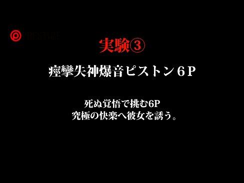 【無料エロ動画】北野のぞみ、気絶1回、痙攣した数9023回!人生初の...