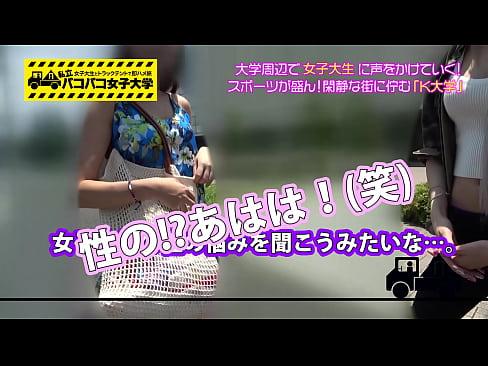 【無料エロ動画】最近移動式テント内に会話した大学生を連れ込みハメドリ...