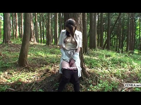 Subtitled uncensored Japan milf forest vibrator blowjob