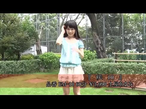 【土屋あさみ】咲10美乳美女のイメージビデオ!ツイスターでエロいことに!