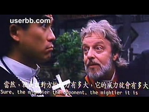 XVIDEOS Tou se yi hung mou(English subs) free