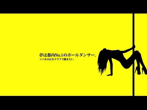 大阪育ちの美女ダンサーの自宅に上がり込みやっちゃう!
