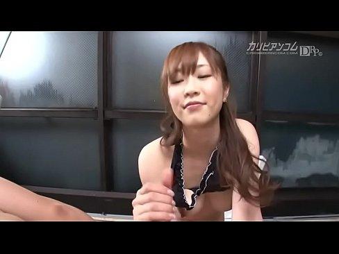 Kotone Amamiya