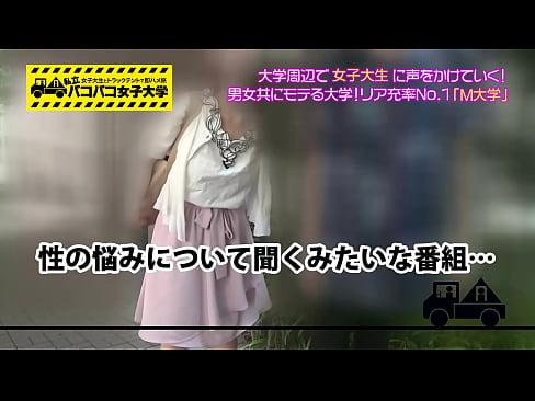 巨乳の女子大生のナンパ個人撮影ハメ撮りプレイ動画!
