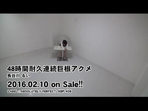 長谷川るい モデル体型の綺麗な巨乳お姉さんがハードセックスで犯される