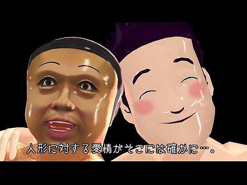 【gay】[ゲイ動画] 失恋しっぱなしの男が出会ったラブドール。ホラー入った管理人おすすめアニメ!