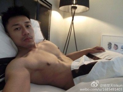 handsome gay, Photo album by Hoangbaonam92 - XVIDEOS COM