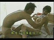 Picture Phim sex gai xinh vu bu