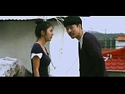Picture Korean Movie 18 Living Sweet Flight