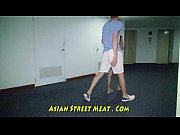 Picture Thirst For Asian G String Money Knickers