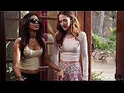 Picture Blind Love - Veronica Rodriguez, Ellena Wood