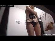 Picture Busty Blonde Changing Bra in Store