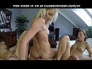 Picture 3 girls 1 cock POV