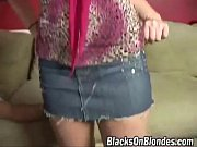 Picture Riley Winters Blacks on Blondes