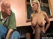 Picture Juliana Jolene busty blonde wants cock