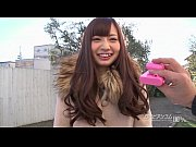 Picture Remote controlled asian babe 01 - Yuria Mano