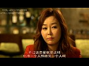 Picture KOREAN ADULT MOVIE - Outing CHINESE SUBTITLE