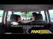 Picture Fake Driving School little English Young Gir...
