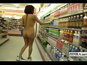 Picture Extreme Japanese public nudity shopping spre...