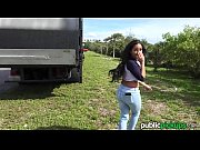 Picture Priya Price - Public Pick Ups