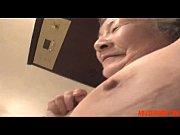 Picture Asian Granny: Free Mature Porn Video 71