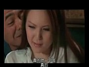 Picture Busty Japanese Milf fucked Hard by old man 0