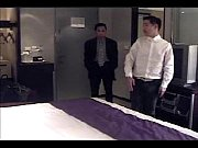 Picture Taiwanese gay-hotel