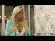 Picture Brazzers - Dirty blonde milf gets some offic...