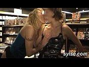 Picture Strapon anal et partouze sodo au magasin