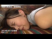 Picture Memori Shizuku - The husband's family i...