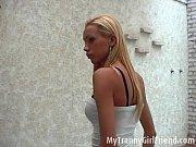 Picture Renata Davila is stripping