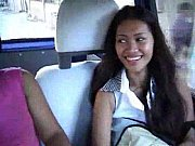 Picture Filipinas calientes