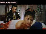 Picture The Golden Lotus - Love and Desire 01