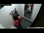 Picture Beautiful Czech Young Girl 18+ Snooped in Ch...