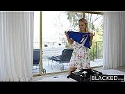 Picture BLACKED Super Model Natasha Voya first BBC