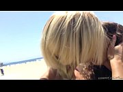 Picture Tara Morgan and Ariana Grand at Sextape Lesb...