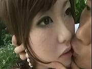 Picture Rio Hamasaki Stoned