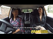 Picture Fake Driving School busty black girl fails t...