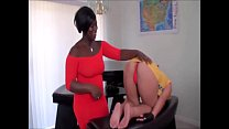 Ebony Girls Lifting and Carrying - Part 3