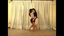 017 kissing