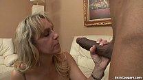 Horny MILF Fucks A Big Black Dick!