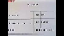 2010 05271