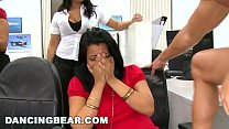 DANCINGBEAR - Birthday party crashed by Dancing Bear (db6106)