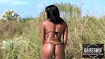 Samone Bikini