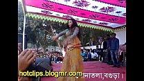 Bangladesi girl nude dance in public