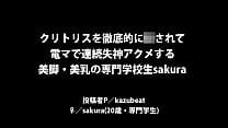 カテゴリー:未分別 名前:---- タイトル:日本のアマチュアアイドル桜のハメSEX