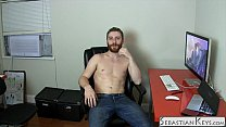 Sebastian Keys Has Control of Your Cock POV JOI FOOT FETISH