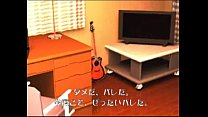 Imouto-Miyu No Baai 3D - Spankwire
