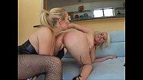 Adrianna Nicole and Lorelei Lee
